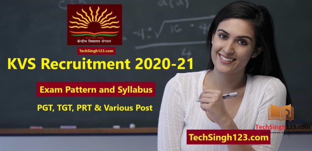 KVS 2020-21 PGT TGT PRT Exam Pattern and Syllabus