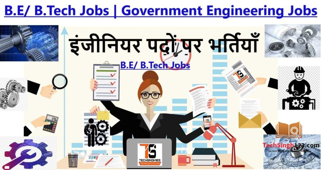 B.E B.Tech Jobs Government Engineering Jobs Engineering Jobs On Naukri Mechanical Engineer jobs Core Technical jobs
